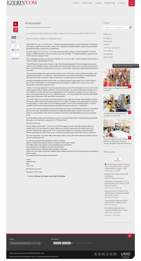 Dmitri Chavkerov _Ezerin'Com Communication Agency 2