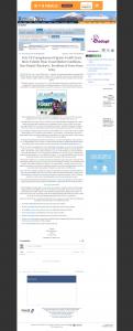 Forex Peace Army _Ruidoso News (Ruidoso, NM) 2